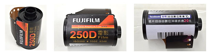 Fake 35mm cine color film Fujifilm